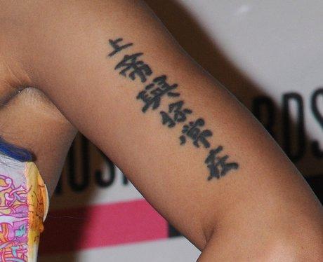 Nicki Minaj Tattoo