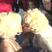 Image 4: Madonna kissing Nicki Minaj